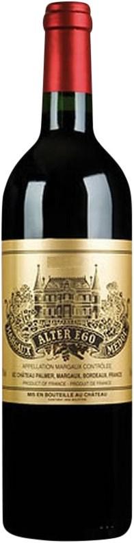 Château Palmer Alter Ego 2015