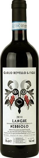 Carlo Revello & Figli Langhe Nebbiolo 2017