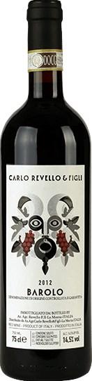 Carlo Revello & Figli Barolo 2015