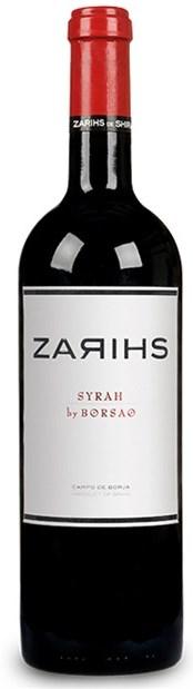 Bodegas Borsao Zarihs Syrah by Chris Ringland 2016