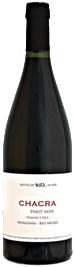 Bodega Chacra Treinta y Dos Pinot Noir  2006