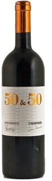 Capannelle/Avignonesi 50&50 2005